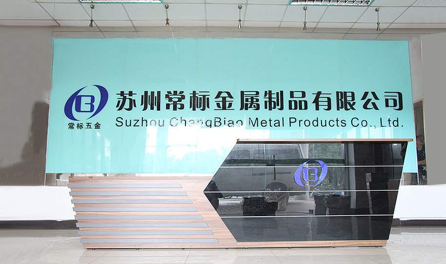 苏州常标金属制品有限公司