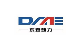 东安汽车动力股份有限公司